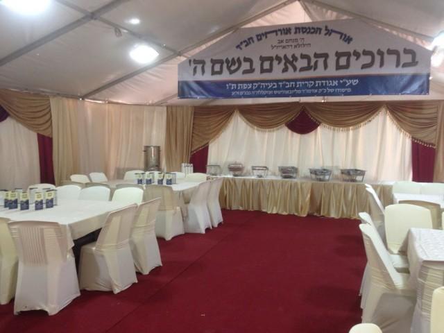 חיפוי אוהל ושטיח