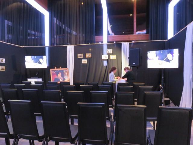 חדר הרצאות בתערוכה
