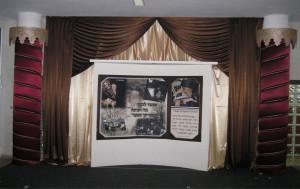 תערוכה
