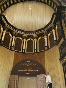 חיפוי בית הכנסת
